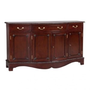 Serpentine Sideboard 1550
