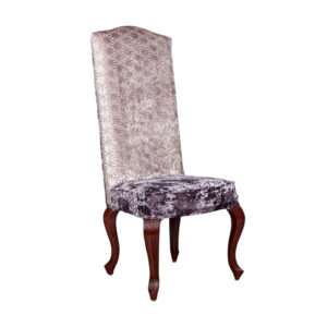 Reeded Fully Upholstered Side Chair 2 Mt Per Chair
