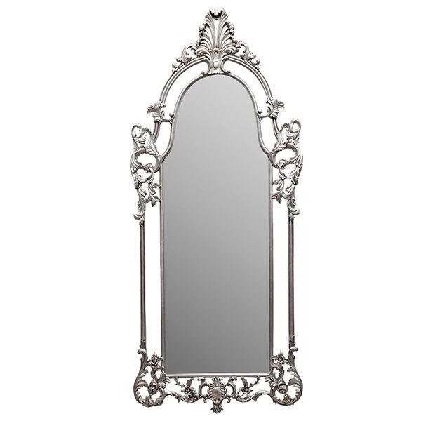 Charles Decorative Mirror Silver